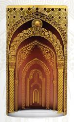Paşabahçe - Yedi Kapı (vazo)