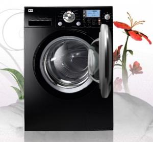 LG - Çamaşır Makinesi