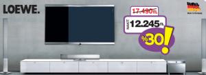 Enplus - Loewe LCD TV